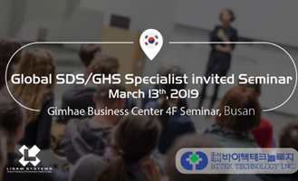 Global SDS/GHS Specialist Invited Seminar in South Korea